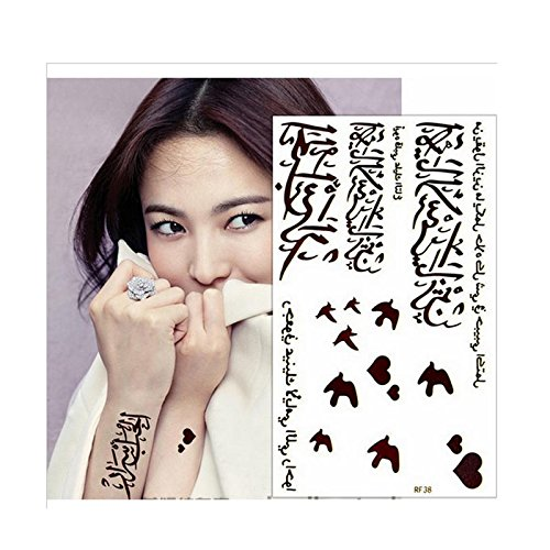 Arabic Word Temporary Tattoos Black Chain Bird Heart Cute Floral Lip Mouth Waterproof Sticker Islamic Persian Muslim Decor Ramadan EID Gift Mubarak