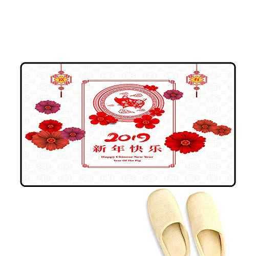 doormatHappy Chinese New Year 2019 Year of The Pig Paper Cut Style Chinese Characters Mean Happy New Year Wealthy Zodiac Sign for Greetings Card Flyers Invitation Posters brochure Banners Calendar 3
