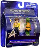 gorn figure - Diamond Select Toys Star Trek The Original Series Mini Mates Series 2 Battle Damaged Kirk & Gorn