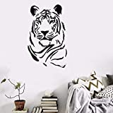 Vinyl Removable Wall Stickers Mural Decal Art Family Decals Animals Tiger The King of Jungle Stickers for Nursery Kid Room