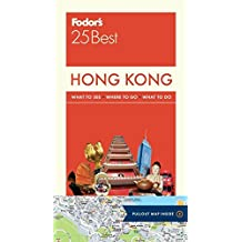 Fodor's Hong Kong 25 Best: with a Side Trip to Macau