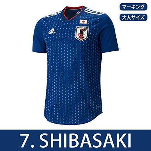 持続的債権者中でアディダス サッカー日本代表 2018 ホーム オーセンティックユニフォーム 半袖 7.柴崎岳 br3628