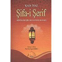 ŞİFA-İ ŞERİF