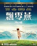 Heidi (2015) [Blu-ray]