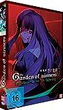 Garden of Sinners - Film 3: Verbliebener Sinn für Schmerz (+ Soundtrack)  [2 DVDs]