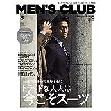 MEN'S CLUB サムネイル