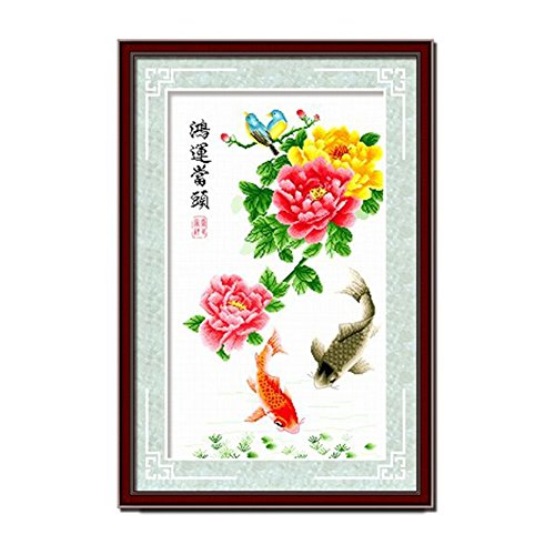 DOMEI Stamped Cross Stitch Kit, Koi Carp Fish and Peony Flower, 18.9 x 30.7 inches