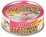 Inaba nata de coco and taro coconut milk 125gX24 pieces