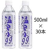 温泉水99 ペットボトル 500ml × 30本入り (1箱) SOC(エスオーシー) ナチュラルミネラルウォーター 天然 アルカリイオン水