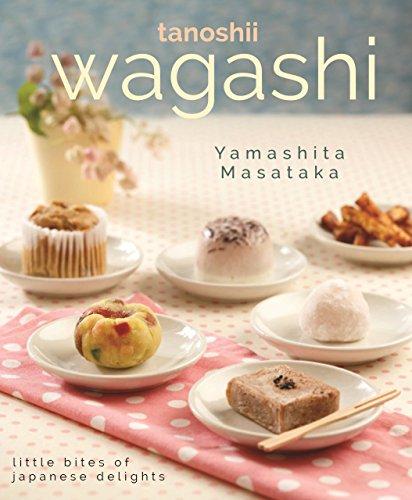 (Wagashi: Little Bites of Japanese Delights by Yamashita Masataka (31-Jan-2015) Paperback )