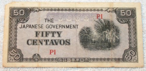 THE JAPANESE GOVERNMENT FIFTY CENTAVOS OCCUPATION NOTE WWII (set of