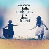 Hello darkness, my dear friend -