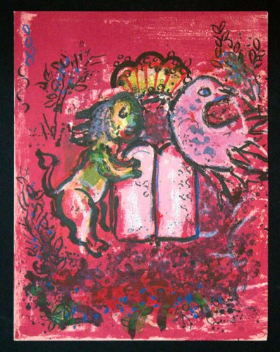 Marc CHAGALL (1887-1985) ORIGINAL Color Lithograph Limited Edition | Windows for Jerusalem - The Candlestick, 1962 | Proofed by Presses of Mourlot Freres, Paris 1962 | Catalogue References: Cramer 46 & Mourlot 366 | ART183;docs8482; Registered Documentation185; + ART183;care8482;178; + ART183;sure8482;179; ()