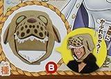 Banpresto 48148 One Piece Monkey D GARP Cosplay Hat