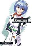 Neon Genesis Evangelion: The Shinji Ikari Raising Project, Vol. 3
