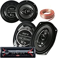 Sony Package - Sony CDX-G1150U In-Dash CD/MP3/AM/FM Receiver + Pair of K65.4 6.5-inch 400W 4-Way + Pair Of K69.5 6x9 700W 5-WAY Car Audio Speakers + 100ft Speaker Wire