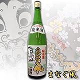 爛漫 純米酒 まなぐ凧 1800ml