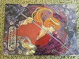 Rurouni Kenshin clear file Nobuhiro Watsuki original picture Goods