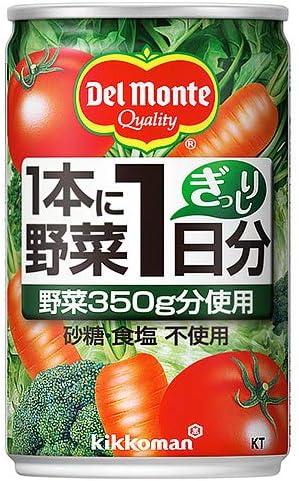 デルモンテ KT 1本に野菜1日分 160g缶×20本入×(2ケース)