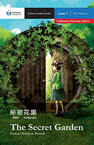 The Secret Garden: Mandarin Companion Graded Readers Level 1, Traditional Character Edition (Chinese Edition)