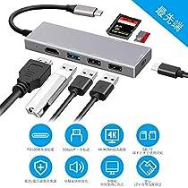 Karsspor USB Type C ハブ 7in1 USB C ハブ 4K HDMI高解像度 高...