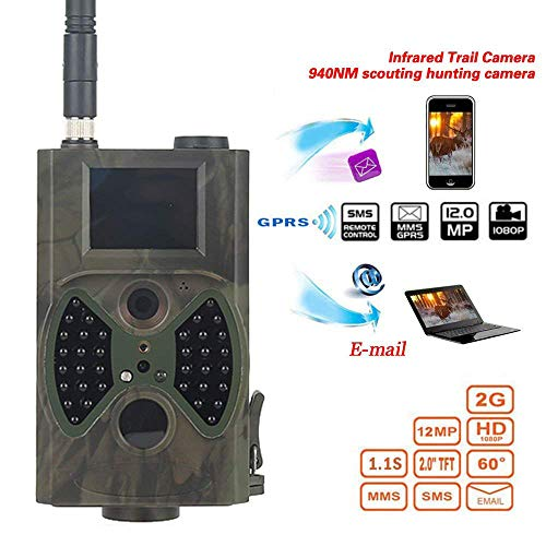 GSM MMS GPRS hunting trail camera hc 300m Suntek with 940nm Night vision LEDs infrared outdoor camera for hunting wireless cam