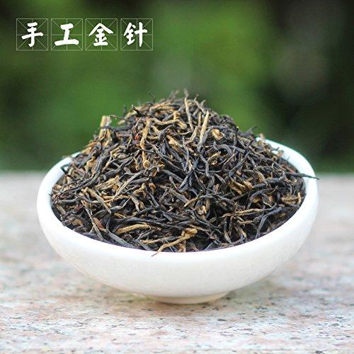 CHIY-GBC Ltd Chinese tasty snack, tea ceremony Hui Chun Tang 2017 Golden Tea handmade tea tea CHIY-GBC Ltd Chinese tasty snack, tea ceremonyecial high-grade Keemun Black Tea Likou mountain