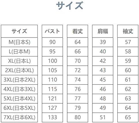 [FOMANSH]シャツ メンズ 長袖 ラペル カジュアル 柄 春秋 大きいサイズ ビジネス M-7XL