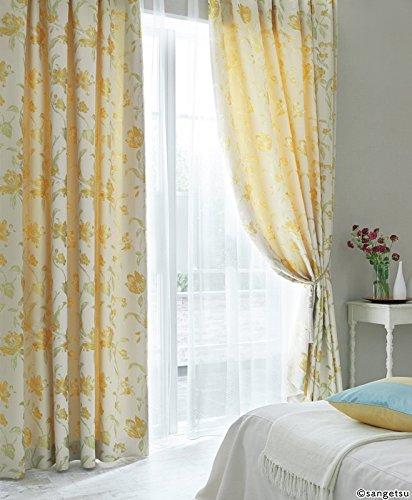 サンゲツ 鮮やかな色糸使いのジャカード織物 カーテン1.5倍ヒダ SC3134 幅:250cm ×丈:120cm (2枚組)オーダーカーテン   B078481RR4