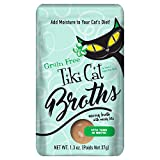Tiki Pets Cat Savory Broth, Grain Free Lickable Wet