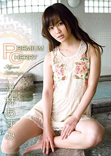 Premium Cherry