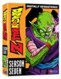 Buy Dragon Ball Z: Season 7 (Great Saiyaman & World Tournament Sagas)