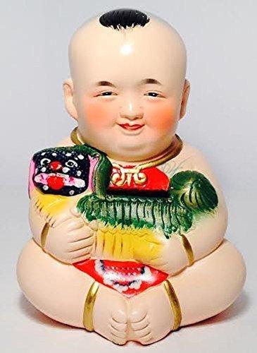Buddha Boy Savings Bank