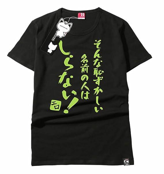 Amazon com: Tokyo-H Eromanga Sensei T-Shirt Japanese Anime Costume