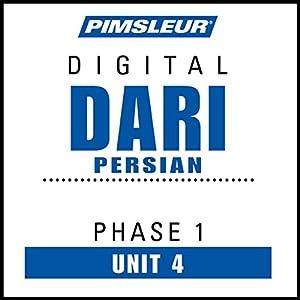 Dari Persian Phase 1, Unit 04 Audiobook