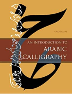 Amazon islamic calligraphy 9780748612123 sheila blair books customers who viewed this item also viewed fandeluxe Images