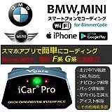 BimmerCode Vgate iCar Pro 【Wi-fi タイプ】 スマホで簡単コーディング BMW F10 F13 F15 F25 F20 F30 F25 F32 G30 G11 F06 F80