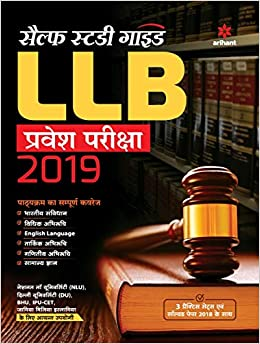 Buy Self Study Package LLB Pravesh Pariksha 2019 Book Online