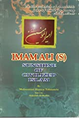 Imam Ali (s): Sunshine of Civilized Islam Paperback