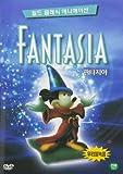 Fantasia [Import]