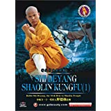 Chinese traditional martial arts - Shaolin Kungfu Series I by Shi Deyang DVD