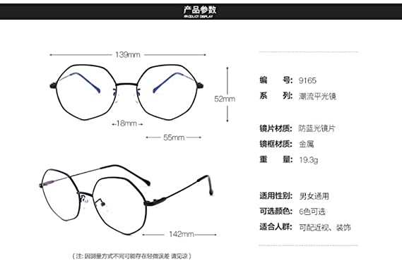 Protect Eyes No Degree Gb Kk Eyes Anti-Radiation And Anti-Blue Glasses,///Flat Light Male Personality
