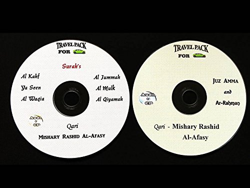 Al Quran CDs -2x Recitation by Qari Mishari Rashid Al Afasy  Juz Amma &  Selected surah's