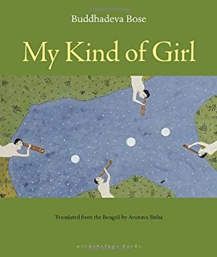 book cover of My Kind of Girl