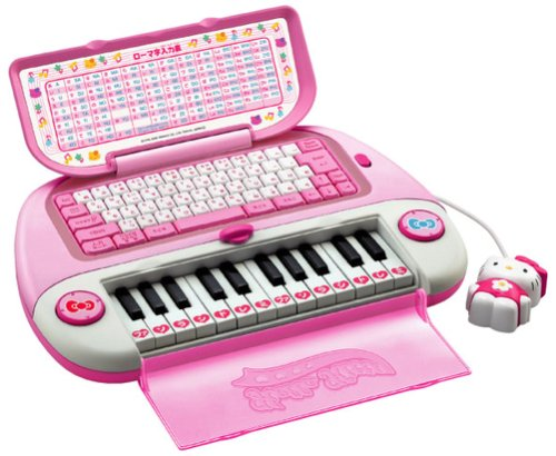 Hello Kitty Computer Piano