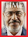 Time Magazine December 10,2012, THE MOST IMJKPORTANT MAN IN THE MIDDLE EAST: MOHAMED MORSI