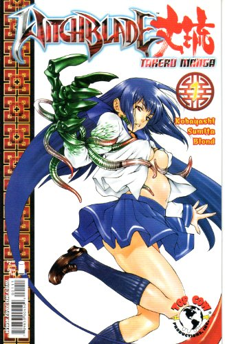 Witchblade Takeru Manga #1 Cover C