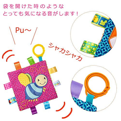 770e5efca62a51 Amazon.co.jp: Taggies シャカシャカやわらかタオル 正規輸入代理店品(ジラフ): おもちゃ