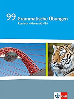 Ja idu, ty idiosch ...: Übungsheft Grammatik Russisch A1: Amazon.de ...