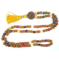 Rudraksha Mala Beads Nine Planets Navgraha Prayer Meditation Yoga Jewelry Empowear Good Effects